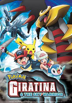Anime Review Pokemon Giratina And The Sky Warrior Dmnskinner