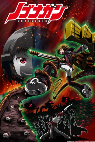 Anime Review | dmnskinner